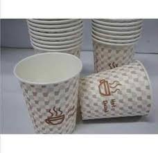 Paper Cup Manufacturer In Malaysia